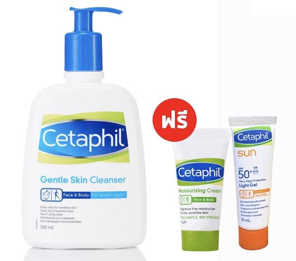 [เซตาฟิล] Cetaphil: Gentle Skin Cleanser & Moisturizing Cream & Sun SPF 50 Light Gel