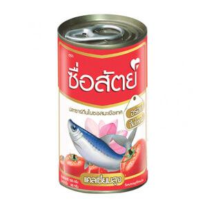 ซื่อสัตย์ ปลากระป๋องซาร์ดีนในซอสมะเขือเทศ