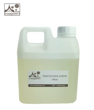 Triethanolamine (TEA)  99%