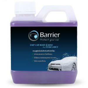 Barrier EASY CAR WASH & WAX For FOAM LANCEแชมพูล้างรถผสมแว๊กซ์  สำหรับเครื่องฉีดโฟม