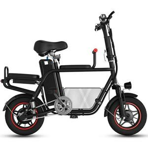 MiniBike 3 in 1 จักรยานไฟฟ้ามินิ พับได้ มีตะกร้าใส่ของความจุมาก