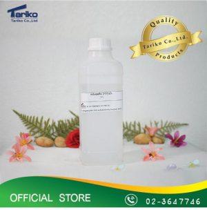 กลีเซอรีน (Glycerine PTT)