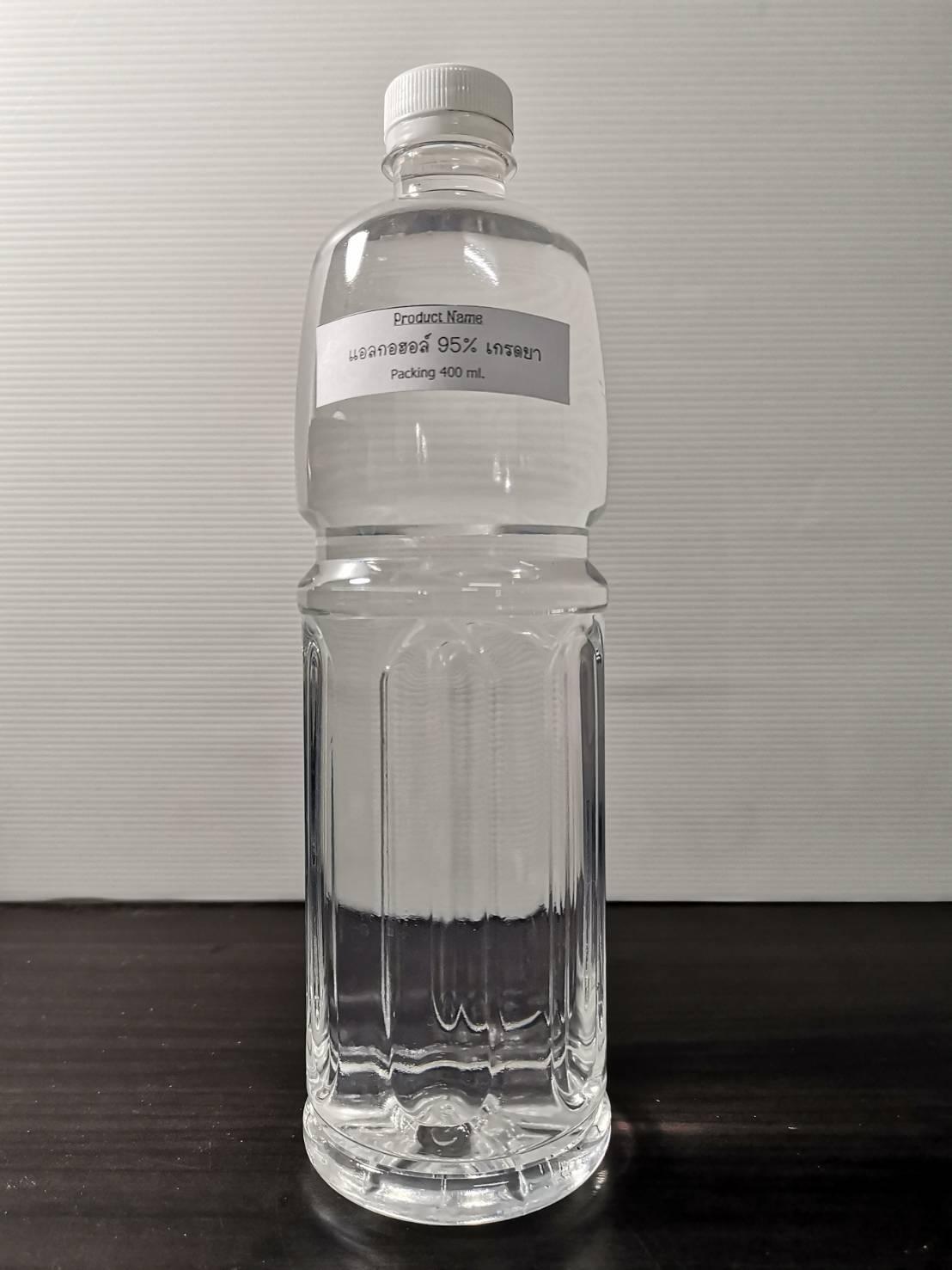 เอธิลแอลกอฮอล์ 95% เกรดอาหาร ยา