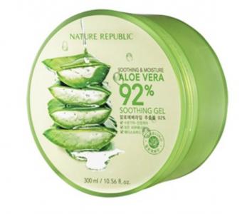 Aloe Vera Nature solution Soothing [2 กระปุก]