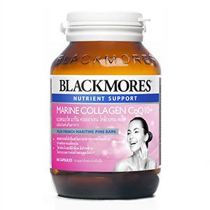 แบลคมอร์ส มารีน คอลลาเจน โคคิวเทน พลัส Blackmores Marine collagen Q10 plus