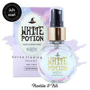 BODYHOLIC White Potion Hair & Body Mist