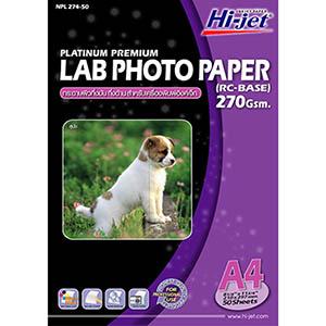 Hi-Jet กระดาษเคลือบพิเศษผิวกึ่งมันเงากึ่งด้าน