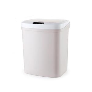 OZOOPU ถังขยะอัจฉริยะสำหรับใช้ภายในบ้าน