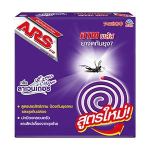 ARS Plus ยากันยุงแบบจุด กลิ่นลาเวนเดอร์