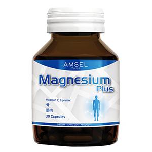 อาหารเสริมแมกนีเซียม Amsel Magnesium Plus