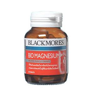 อาหารเสริมแมกนีเซียม Blackmores BIO Magnesium
