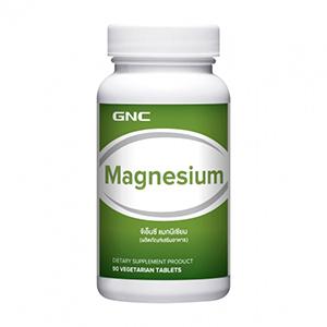 อาหารเสริมแมกนีเซียม GNC Magnesium