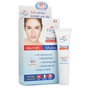 ครีมทาฝ้า Vin21 Melasma Extra Care Cream
