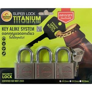 Amazon กุญแจชุด คีย์อะไลค์ ระบบลูกปืน รุ่น AZ-50 ALIKE