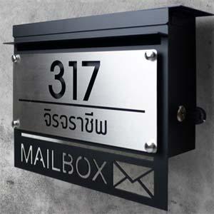 ตู้ไปรษณีย์ Custom รุ่นเหล็กเปิดข้าง พร้อมป้ายด้านหน้าสแตนเลส