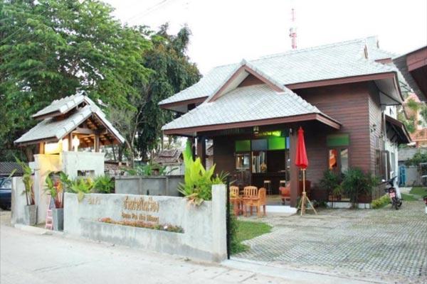 บ้านปายในเวียง (Baan Pai Nai Wieng)