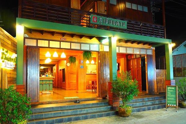 ภู่เชียงคาน โฮสเทล (Phu Chiangkhan Hostel)