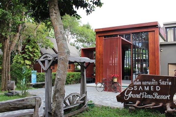 เสม็ด แกรนด์วิว รีสอร์ท (Samed Grandview Resort)