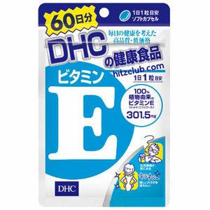 วิตามินอี DHC Vitamin E 60 Days