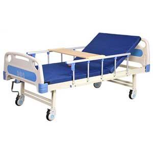 เตียงผู้ป่วยแบบมือหมุน มีรั้วกันตก