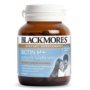 อาหารเสริมไบโอติน Blackmores Biotin H+ 60 เม็ด