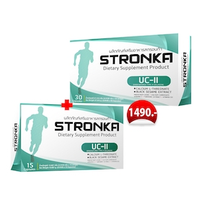STRONKA สตรอนก้า อาหารเสริมบำรุงกระดูกและข้อ (1 กล่องใหญ่ 30 แคปซูล Free 1 กล่องเล็ก 15 แคปซูล)