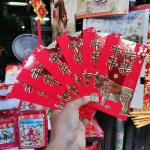 ซองอั่งเปา ซองแต๊ะเอีย ซองแดง ปีฉลู วัวทอง 1 แพค