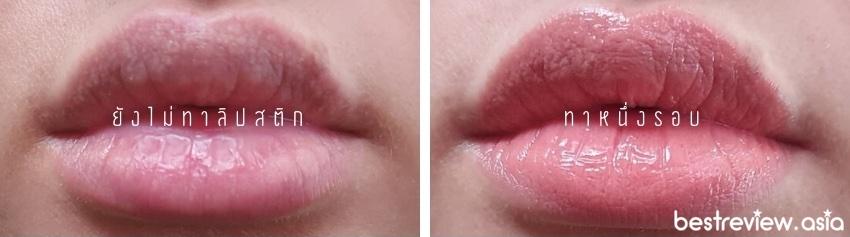 ทดสอบ Chanel Rouge Allure Laque
