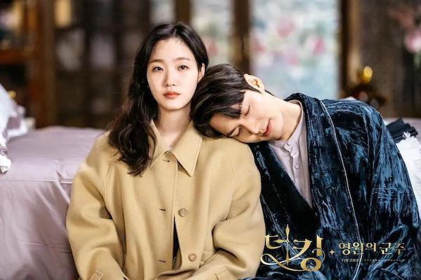 นักแสดงหญิงคิมโกอึน ใน The King Eternal Monarch