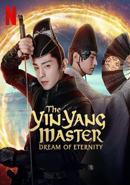 เรื่องย่อ The Yin-Yang Master: Dream of Eternity