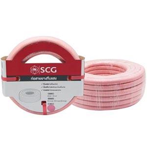 สายยางทึบแสง SCG ขนาด ⅝ นิ้ว สีชมพูอ่อน