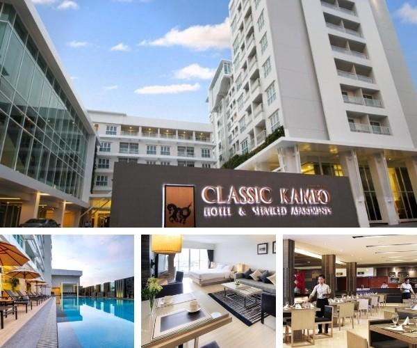 คลาสสิค คามีโอ โฮเต็ล แอนด์ เซอร์วิซ อพาร์ตเมนต์ อยุธยา (Classic Kameo Hotel & Serviced Apartments, Ayutthaya)