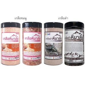 เกลือหิมาลัย (เกลือดำและเกลือชมพู) Himalayan Salt