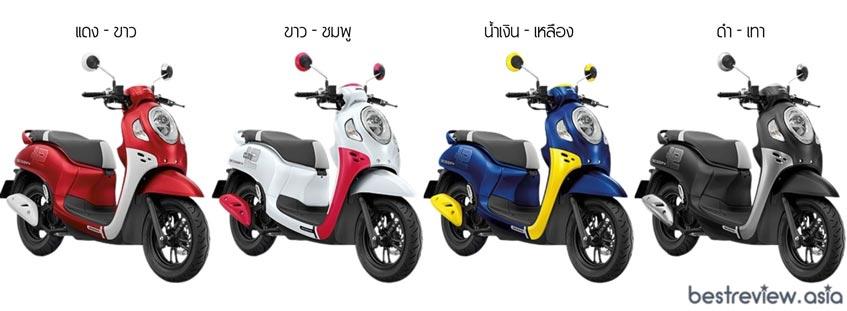 All New Honda Scoopy Club12