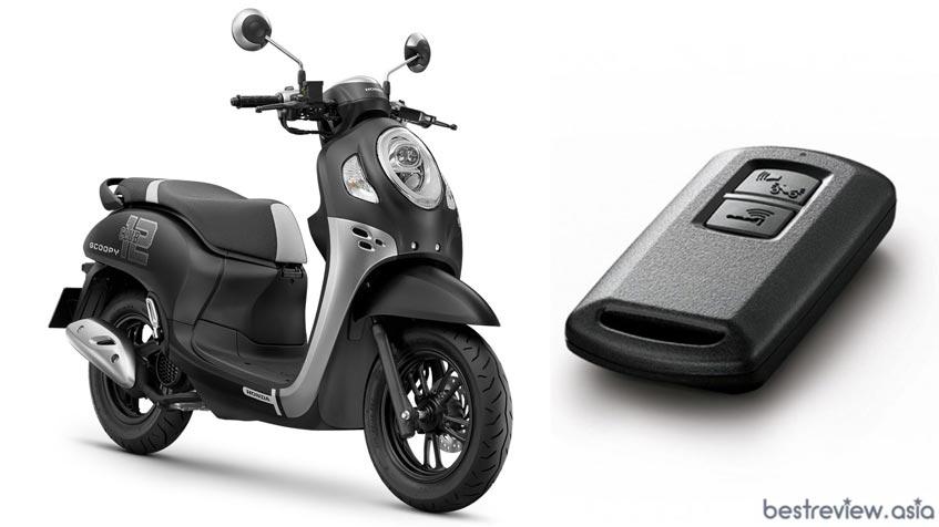 กุญแจรีโมทอัจฉริยะ (Honda SMART Key)