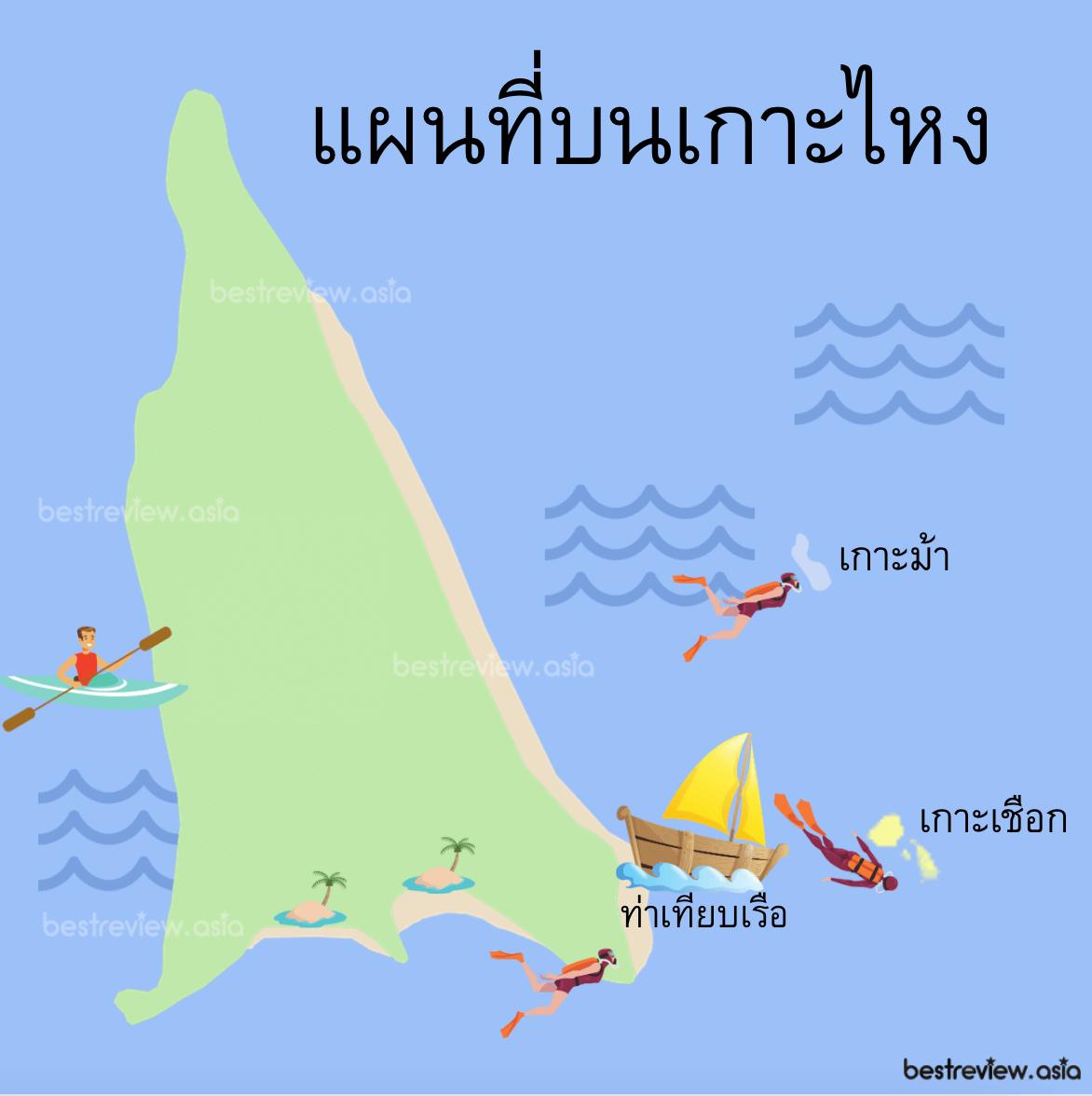 แผนที่เกาะไหง