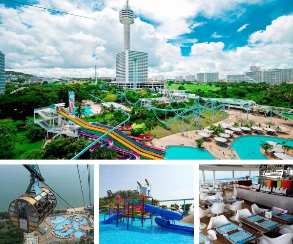 พัทยา พาร์ค บีช รีสอร์ต (Pattaya Park Beach Resort)