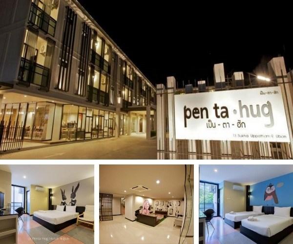 โรงแรมเป็นตาฮัก (Pentahug Hotel)