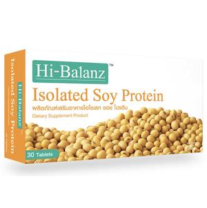 [ไฮบาลานซ์] Hi-Balanz Isolated Soy Protein โปรตีนจากถั่วเหลือง ช่วยปรับฮอร์โมนของเพศหญิง 1 กล่อง 30 เม็ด