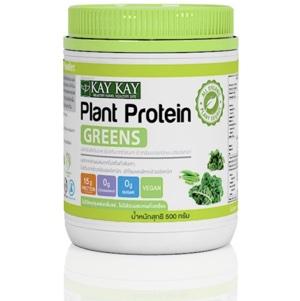 [เคย์เคย์] KAY KAY Organic Plant Protein Greens โปรตีนจากพืชออร์แกนิค สูตรกรีนส์ ผสมผักเคล ผักโขม วีแกน