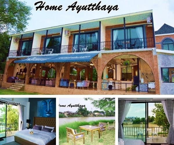 โฮมอยุธยา (Home Ayutthaya)