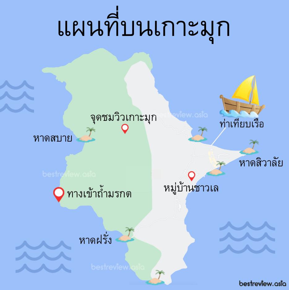 แผนที่ เกาะมุก จังหวัดตรัง