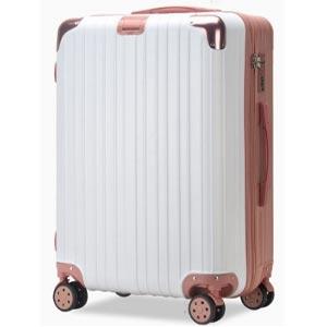 กระเป๋าเดินทาง Classy Luggage