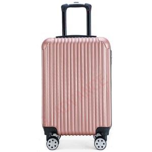 กระเป๋าเดินทาง รุ่น GTC06