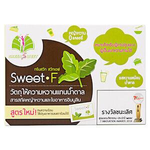 Green Sweet F สารสกัดหญ้าหวานแทนน้ำตาลสูตรเพิ่มใยอาหาร จาก กรีนสวีทสวีทเอฟ