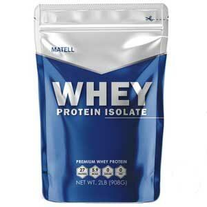 MATELL Whey Protein Isolate 2 lb เวย์ โปรตีน ไอโซเลท