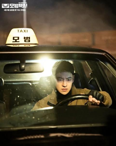 คิมโดกี ซีรีส์เรื่อง Taxi Driver รับบทโดย อีเจฮุน