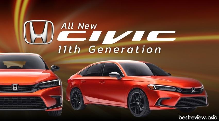 รีวิว All-New Honda Civic 11th Generation ซีวิคโฉมใหม่ล่าสุด ! มีอะไรเปลี่ยนไปบ้าง ?