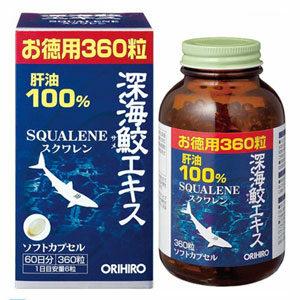 ORIHIRO Squalene น้ำมันตับปลาฉลามน้ำลึก