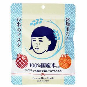 Keana Nadeshiko Rice Mask แผ่นมาสก์หน้าญี่ปุ่น